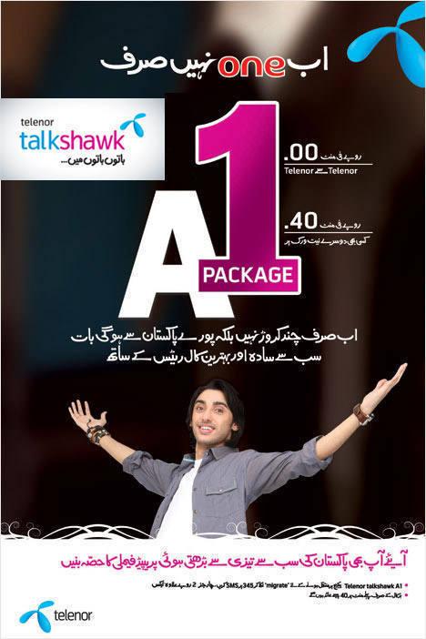 Telenor Talkshawk A1 Package