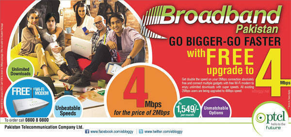 PTCL Broadband 2MB to 4MB upgrade promotion
